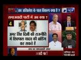 Is Amar Singh more important than Akhilesh Yadav for SP supremo Mulayam Singh Yadav?