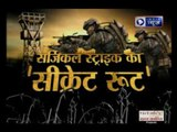Jana Gana Mana: India News exclusive report on surgical strike from LoC