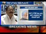 NewsX: If PM has any self respect he must quit, says M. Venkaiah Naidu