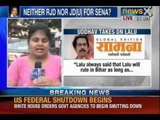 NewsX: Shiv Sena's chief Uddhav Thackeray slams Lalu Yadav and Nitish Kumar