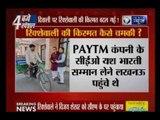 UP CM Akhilesh Yadav gifted a e-rickshaw and Rs. 6000 to a Rickshaw puller