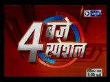 India News ground zero report from Arania Sector Jammu & Kashmir