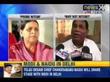 NewsX : JDU MP Purnmasi Ram asks for CBI probe on Bihar CM Nitish Kumar