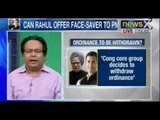 Breaking News : Congress core group decides to withdraw ordinance on convicted politicians