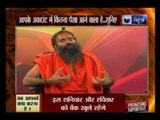 India News Exclusive: Baba Ramdev speaks on Black Money