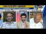 NewsX : Congress rejects BJP charges that Cabinet withdrew ordinance under Rahul's pressure