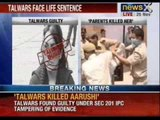 Talwars killed daughter Aarushi, domestic help Hemraj, says CBI court - NewsX