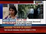 Aarushi Talwar murder case: Parents Nupur and Rajesh Talwar Found Guilty; Latest Reactions - NewsX