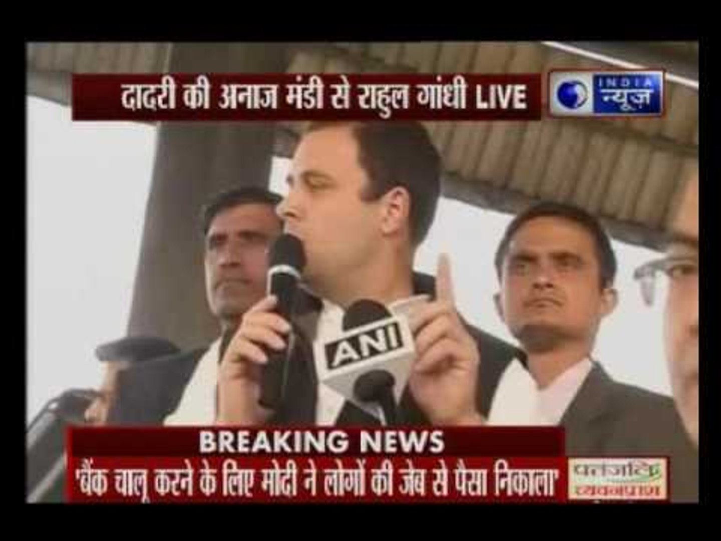 'PM has waged a war against poor people', Rahul Gandhi
