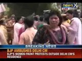NewsX: BJP's women wing protests outside Chief Minister's house - DU Lab assistant Immolation