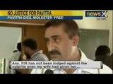 NewsX : Ambedkar College Staffer Death- 'Molester' Principal still free, no arrests made yet
