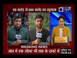 Noida: IT raid of Axis Bank reveals Rs 60 cr worth fake accounts of 20 companies
