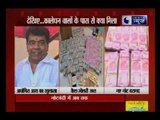 Rs 3,185 crore black money, Rs 86 crore new notes tracked down by Income Tax department