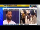 NewsX : Punjab CM Parkash Singh Badal says he was not invited to Rahul Gandhi event, writes to PM