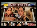 India News special show by Rashid Hashmi 'Kyunki... Saas Bhi Kabhi Cashless Bahu Thi'