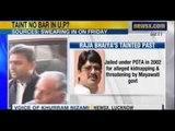NewsX : Raja Bhaiya, cleared in cop murder case, may get ministerial berth
