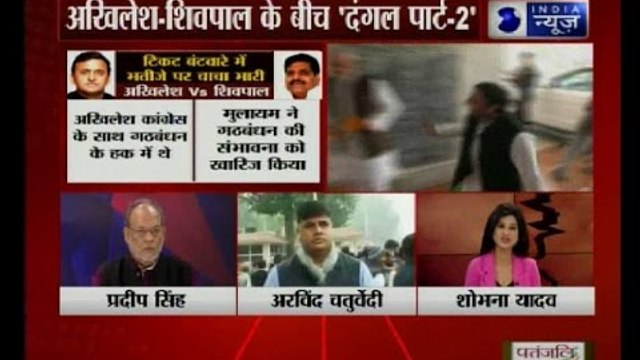 UP elections: Mulayam Singh Yadav's list of 325 has no place for Akhilesh Yadav's 82 friends