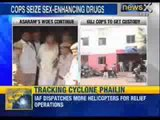 NewsX: Food and drug administration seizes Ayurvedic medicines during raids in Asaram's ashram