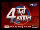 Uttar Pradesh: Mulayam Singh Yadav- Akhilesh Yadav meets end