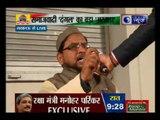 Jana Gana Mana: New political war emerges within Samajwadi Party