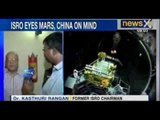 India set for maiden Mars mission, Mangalyaan satellite to be launched today - NewsX