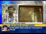 Books scam: Madras University buys 5,000 books for 100 students