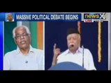 NewsX : RSS Chief Mohan Bhagwat slams government accusing it of appeasing one's community