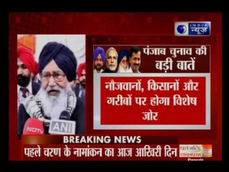 Punjab election 2017: Shiromani Akali Dal to release manifesto today