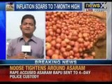 Vegetable prices push inflation to 7 month high -- NewsX