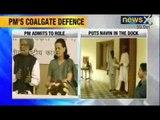 Coal scam : PMO defends allocation to Kumar Mangalam Birla's Hindalco