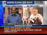 Arvind Kejriwal sends formal proposal to Sheila Dikshit for open debate -- News X