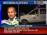 Police in India kill 'top gangster' Neetu Dabodia - News X