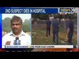 Bihar Police starts probing Patna blasts, confirms involvement of Indian Mujahideen - NewsX
