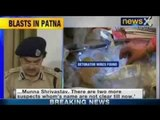 Patna serial blasts accused from Jharkhand, police launch raids - NewsX