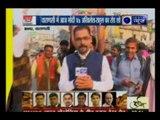 Modi in Varanasi: Prime Minister Narendra Modi will hold a rally in Varanasi today