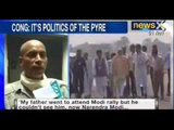 Narendra Modi will be 'state guest' during his 2-day Bihar visit - NewsX