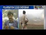 5-tier security cover for Narendra Modi during Bihar visit - NewsX
