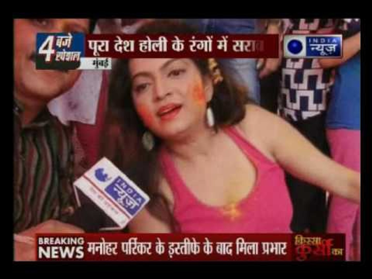 Mumbai: India News special report on Holi by India News' correpondent Satyaprakash Sharma