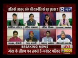 Jana Gana Mana: Has PM Narendra Modi change the political scenario of India?