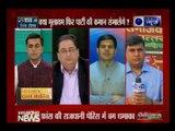 Jawab To Dena Hoga: Is Akhilesh Yadav responsible for Samajwadi Party's loss in UP elections 2017?