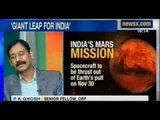 India's Mission To Mars : Mangalyaan satellite to be launched today - NewsX