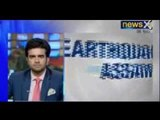 5.5 magnitude Earthquake rocks Assam, no casualties reported yet - NewsX