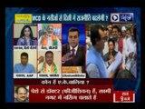 Badi Bahas: Will the political scenario in Delhi change post MCD elections?