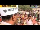 Aam Aadmi Party convener Kejriwal to start a 22-day 'Jhadu Chalao Yatra' - NewsX