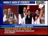 Industrialist Naveen Jindal addresses rally in Gohana - News X