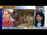 Chhattisgarh Polls : Voting for first phase begins amid high security - NewsX