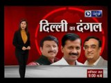 India News show 'Delhi Ka Dangal'  Why is formal Delhi CM Sheila Dikshit offended with Ajay Maken?