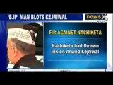 Ink Blots Kejriwal : Delhi Police registers case against Nachiketa Vahlekar - NewsX