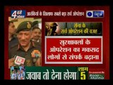 Indian army launches anti terror operation in Shopian, Jammu & Kashmir