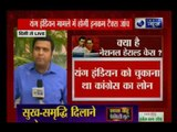 Delhi High Court ordered an I-T probe against Sonia Gandhi, Rahul Gandhi in National Herald case